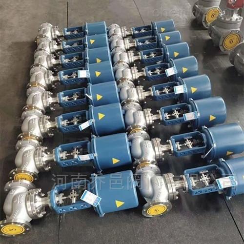 ZDLN电动双座调节阀 电动蒸汽流量调节阀