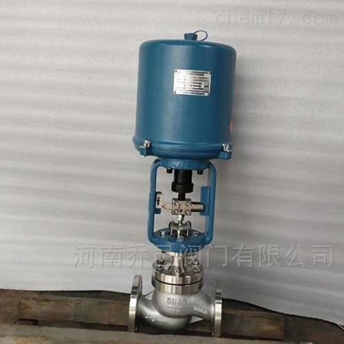精小型电动单座调节阀 电动导热油调节阀ZDLM电动高温调节阀