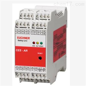 CES-AR-AES-12EUCHNER安全继电器
