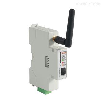 AWT100/POW/CE/GPS/WIFI/DP无线传输终端AWT100网关