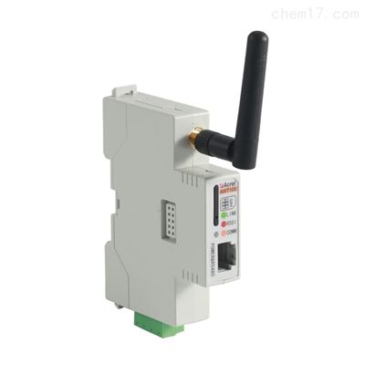 AWT100/POW/CE/GPS/WIFI/DP無線傳輸終端AWT100網關
