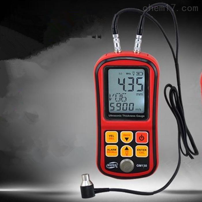超声波测厚仪防雷装置检测专业设备仪器
