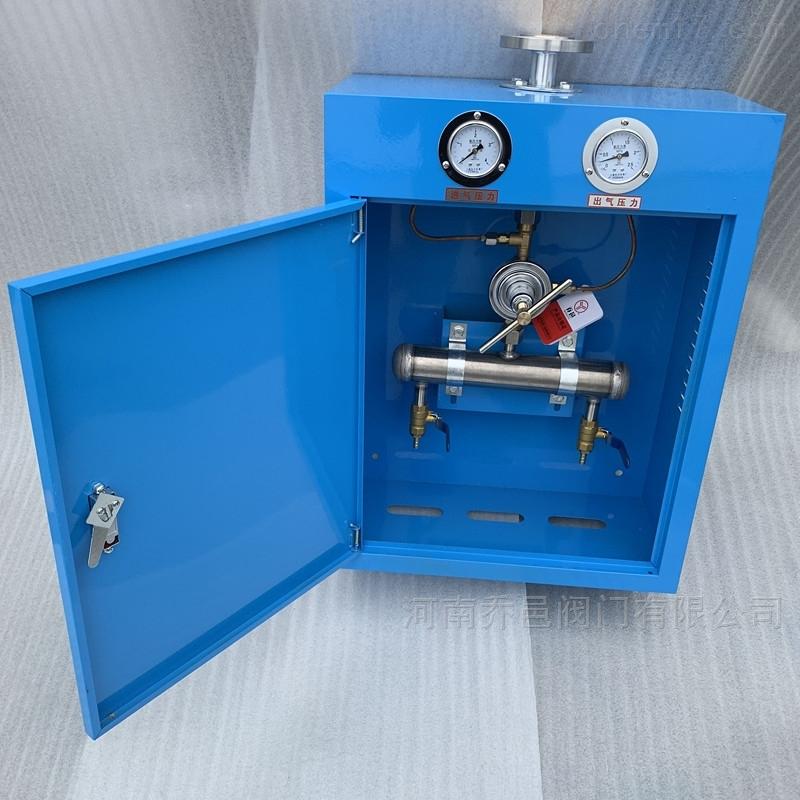 OX/A-2氧气终端箱
