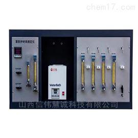 HFX-2基炭苯防護時間測定儀