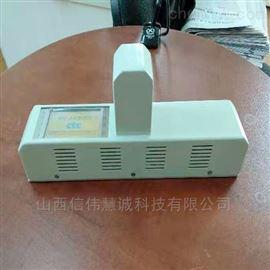 SFG-A鋼化玻璃表面平整度測試儀