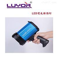 LUYOR-3103D探伤灯 无损检测灯 紫外线黑光灯