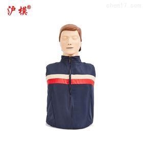 HM/CPR100沪模 简易型半身心肺复苏模拟人
