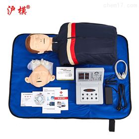 HM/CPR290沪模-全自动半身心肺复苏模拟人