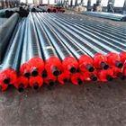 DN15-DN1400聚氨酯保溫鍍鋅管報價