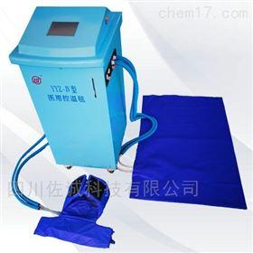 YYZ-IV型医用控温毯/物理升降温仪