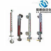 UHZ系列高温型磁翻板液位计厂家