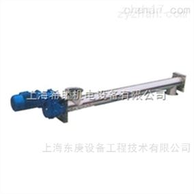 电动式螺杆输送器