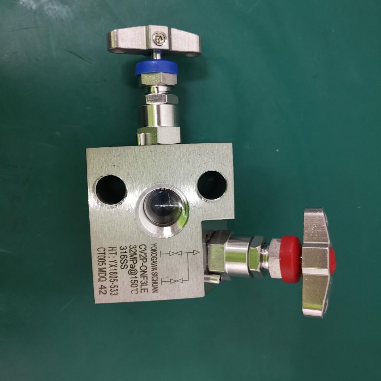江苏横河EJA-110E压力变送器询价