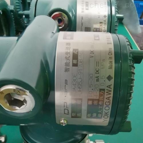 江苏横河EJA-110E压力变送器生产