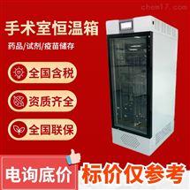 电热恒温培养箱BJPX-Y200多功能养殖箱