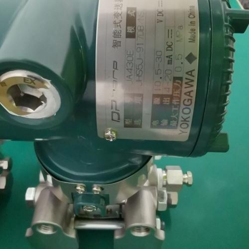 金湖横河EJA-110E压力变送器