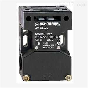 AZ 15 ZVRK-M20德国SCHMERSAL带分离式操动件安全开关