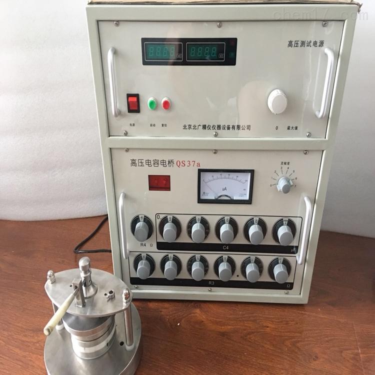 介电常数介质损耗试验机BQS-37