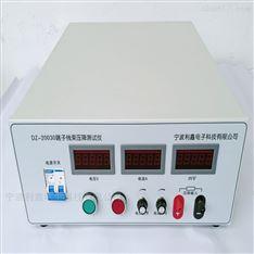 端子线束压降测试仪