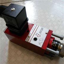 ATOS压力继电器MAP-080