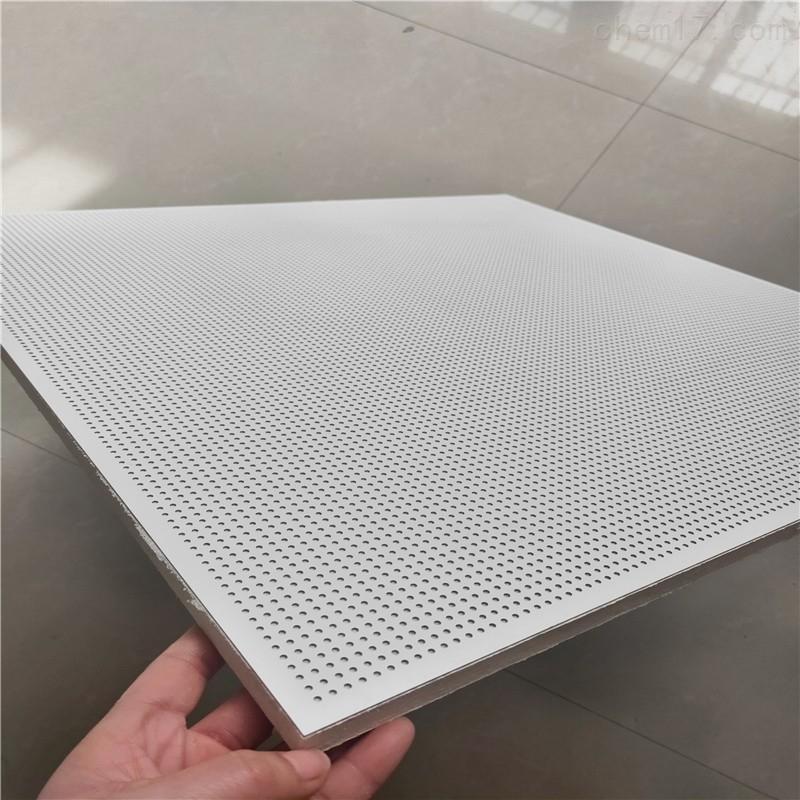 铝扣板装饰天花板
