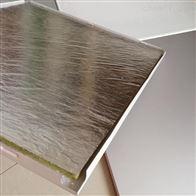 600*600铝制穿孔吸音板生产厂商