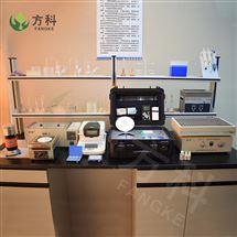 FK-HF300肥料厂专用高标准实验室建设仪器配套方案