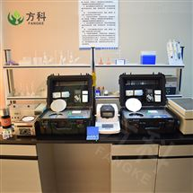 FK-HT300土壤实验室建设仪器设备配套方案