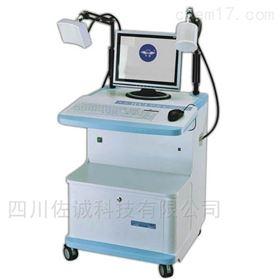 HYJ-Ⅲ型(豪华立式)微波治疗机