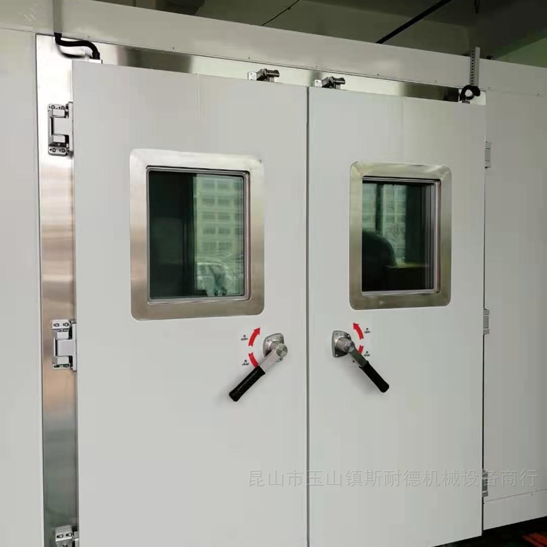 加湿设备生产厂家