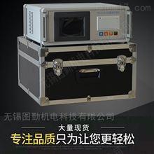 TZS-B焊接应力消除设备