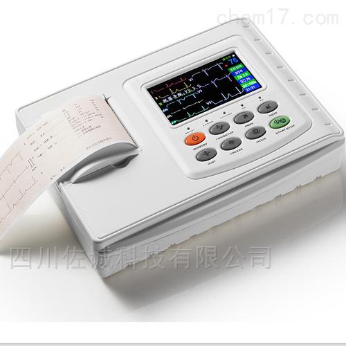 KX-1203型数字式心电图机