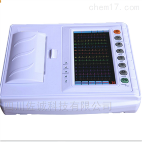 KJ1206型数字式兽用心电图机