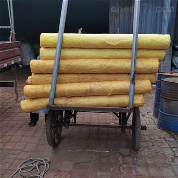 27-1220玻璃棉保温管生产厂家提供检测报告合格证
