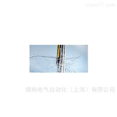 SICK施克C4P-EA03031D00安全光栅传感器现货