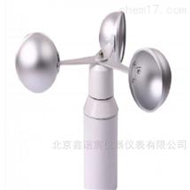 XNC-EL15-1杯式风速传感器