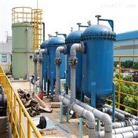 鑫广山东地埋式农村生活污水一体化处理设备厂家