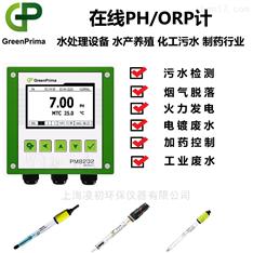 污废水处理PH/ORP分析仪