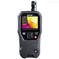 原装FLIR MR176 湿度测量仪