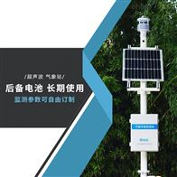 FT-CQX5農田小氣候監測儀器