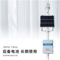 FT-CQX7農業氣象監測設備