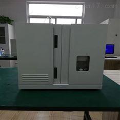 废气废水总有机碳分析仪