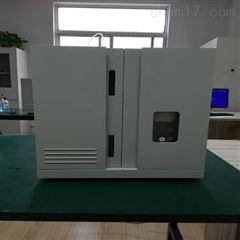 BC-200A污水总有机碳TOC实验室设备