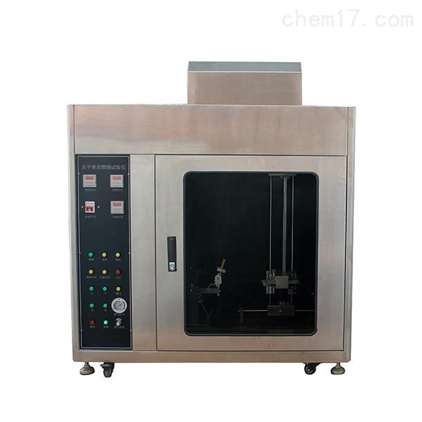 硬质泡沫塑料燃烧性能试验机