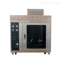 CZF-5硬质泡沫塑料燃烧性能试验机