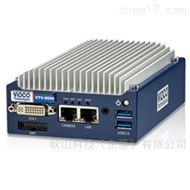 小型图像处理检测装置VTV-9000U
