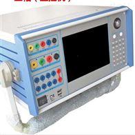 三相微机保护装置(工控机)