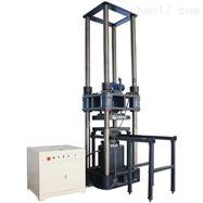 YAS-3000微机控制电液伺服压力试验机