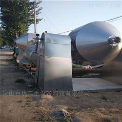 厂家供应二手奶厂双锥混合机
