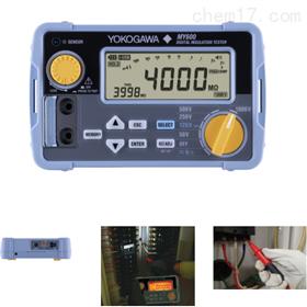MY600数字绝缘测试仪兆欧表日本横河YOKOGAWA